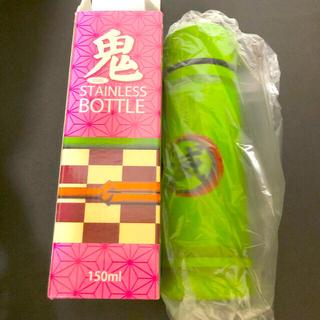 レア 鬼滅の刃 禰󠄀豆子 ステンレスボトル150ml