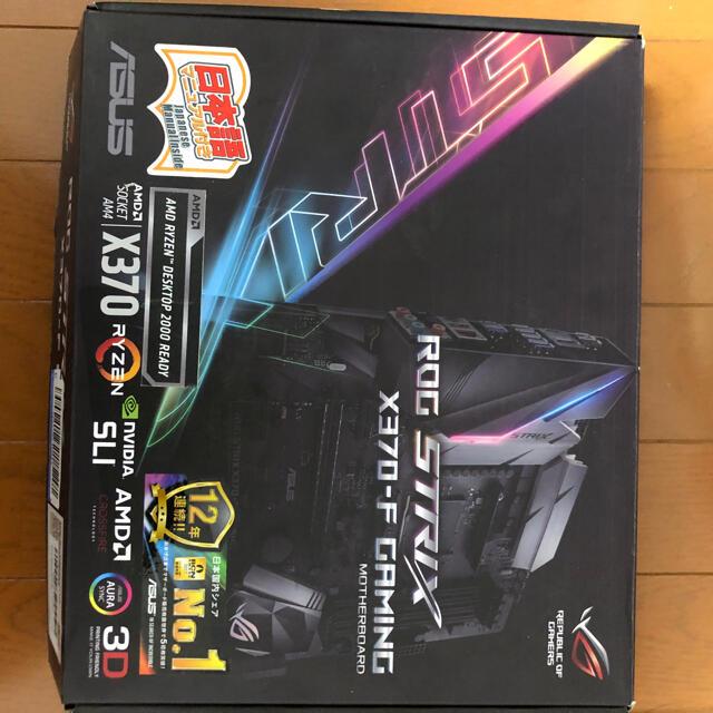 ASUS(エイスース)のryzen7 2700x prism 未開封 asus x370 rog  スマホ/家電/カメラのPC/タブレット(PCパーツ)の商品写真