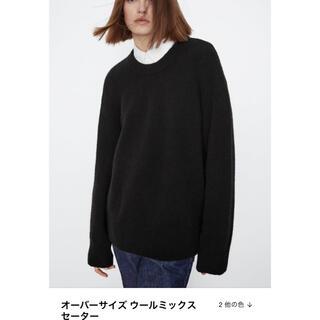 ザラ(ZARA)のzara オーバーサイズウールミックスセーター(ニット/セーター)