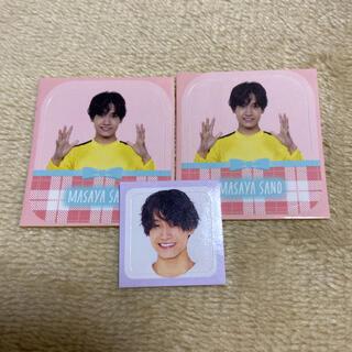 ジャニーズ(Johnny's)のMyojo duet 2021年 3月号 4月号 シール 佐野晶哉 厚紙(アイドルグッズ)