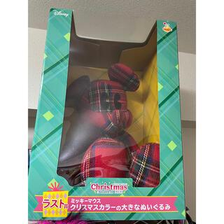 Disney - ディズニークリスマスオーナメントくじ2020ラストワン賞