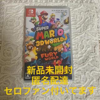 任天堂 - 【新品未開封】スーパーマリオ3Dワールド フューリーワールド