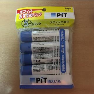 スティックのり 消えいろ PiT 5本セット トンボ鉛筆