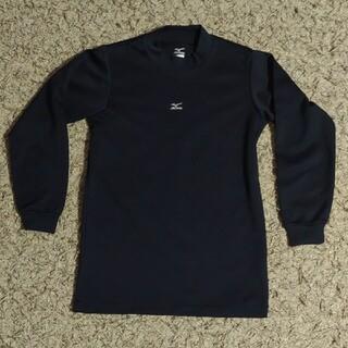 MIZUNO - ミズノ野球アンダーシャツ160サイズ