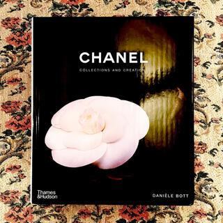 シャネル(CHANEL)の新品 CHANEL シャネル 洋書 ファッションブック COCO no5 ココ(洋書)