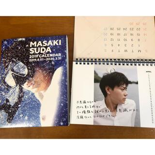 菅田将暉 卓上カレンダー 2019〜2020