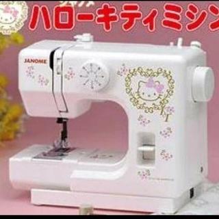 ハローキティ - 美品 ジャノメ  サンリオ ハローキティ ミシン KT-35 model525