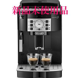 DeLonghi - デロンギ マグニフィカS 全自動コーヒーマシン ECAM22112B