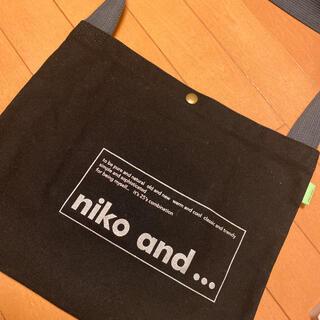 niko and... - Niko and… ショルダーバッグ