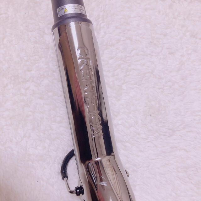 クレイツ イオンカールプロ 32mm スマホ/家電/カメラの美容/健康(ヘアアイロン)の商品写真