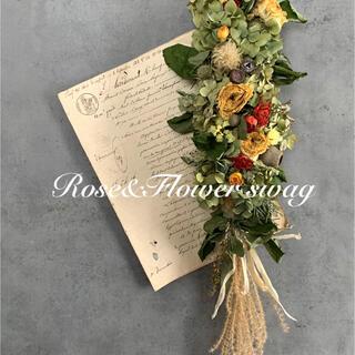ビタミンカラー Rose&Flower swag ドライフラワー 14(ドライフラワー)