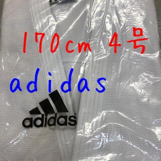 アディダス(adidas)の柔道着 アディダス  4号(相撲/武道)