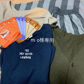 アミウ(AMIW)のm.o様専用(ニット/セーター)