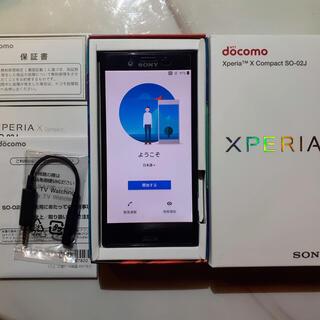 Xperia - Xperia X Compact Docomo Black おまけ付き