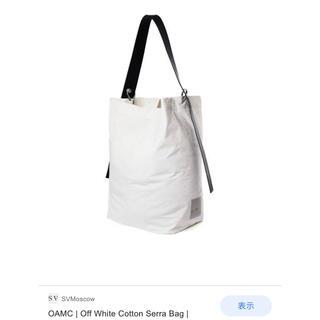 ジルサンダー(Jil Sander)のOAMC Serra tote bag セラトートバッグ(トートバッグ)