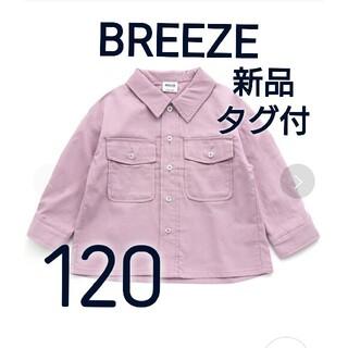BREEZE - 新品 タグ付 BREEZE ブリーズ cpoシャツ ピンク 120
