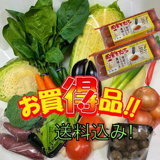 お買い得‼️新鮮野菜詰め合わせ80サイズ➕こだわり玉子1P付き(10玉)