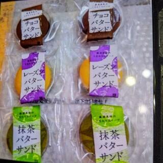 【在庫一掃セール】バターサンドの3種盛り★6個セット