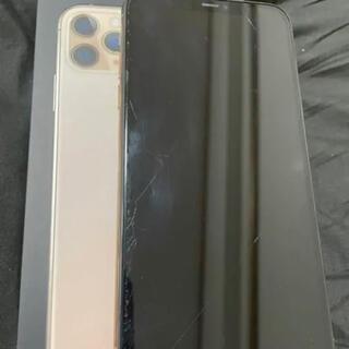 Apple - iphone11ProMAX256GB早い者勝ち‼️