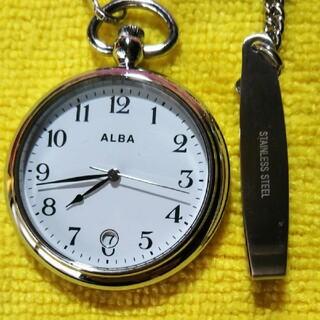 セイコー(SEIKO)のSEIKO懐中時計(その他)