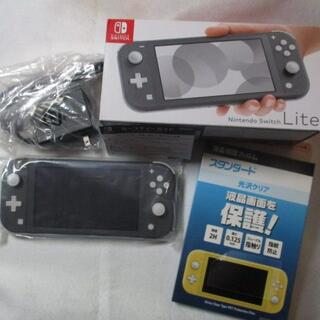任天堂 - 【送料無料】Nintendo Switch Lite/本体/グレー【おまけ付き】