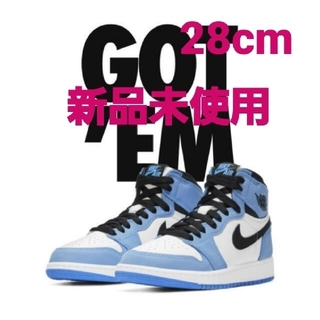 NIKE - AIR JORDAN 1 HIGH OG UNIVERSITY BLUE