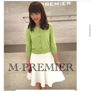 M-premier - エムプルミエ 黄緑色ニットアンサンブル