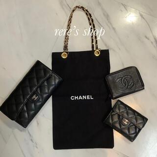 CHANEL - CHANEL保存袋/リメイクバッグ