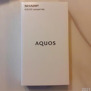 AQUOS - SHARP AQUOS sense4 lite ライトカッパー 楽天モバイル