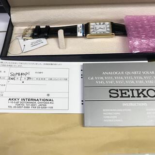 セイコー(SEIKO)のSEIKO import 腕時計 海外モデル SOLAR SUP880P1(腕時計(アナログ))