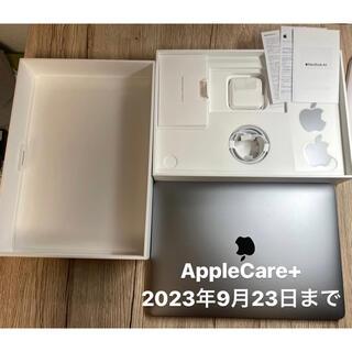 Mac (Apple) - MacBook AIR Air (13-inch, 2020)MWTJ2J/A