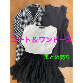 ジーユー(GU)のコート&ワンピース まとめ売り フォーマルウェア(ドレス/フォーマル)