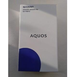 AQUOS - AQUOS sense 3 lite シルバーホワイト