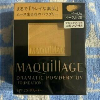 MAQuillAGE - マキアージュ ベージュオークル20