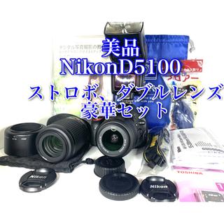 Nikon - Nikon  一眼レフ カメラ D5100 動画 ストロボ wi-fiSD変更可