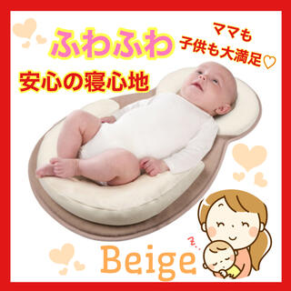 【限定SALE】ベッドインベッド ベビー布団 抱っこ布団 コンパクト 通気性
