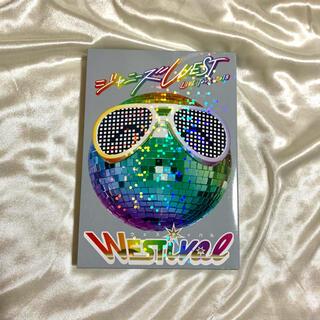 ジャニーズWEST - WESTival DVD 初回限定盤