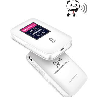 Rakuten - 楽天 WiFi Pocket ホワイト Rakuten