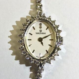 ウォルサム(Waltham)のウォルサム✨WALTHAM❤K18WG✨18金ダイヤブレスレット腕時計レディース(腕時計)