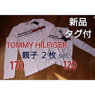 TOMMY HILFIGER - 新品 タグ付 TOMMY HILFIGER 親子 ロゴロングスリーブTシャツ
