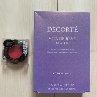 ヴィセ(VISEE)のvisee マスク リップチーククリーム(パック/フェイスマスク)