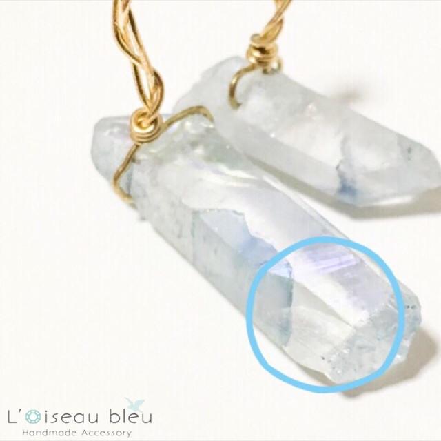 【4】クリスタルフォークリング(ライトブルー) ハンドメイドのアクセサリー(リング)の商品写真
