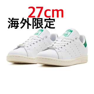 adidas - 【海外限定】Adidas Stan Smith x Swarovski