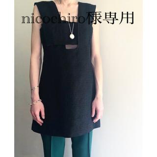 マルタンマルジェラ(Maison Martin Margiela)のfumika uchida(シャツ/ブラウス(半袖/袖なし))