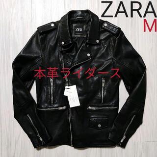 ZARA - 正規品タグ付き ZARA ザラ リアルレザーライダースジャケット Mサイズ