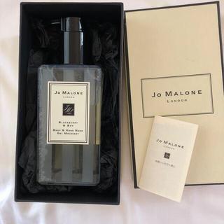 Jo Malone - ジョーマローン ブラックベリー&ベイボディ&ハンドウォッシュ(ボディソープ)