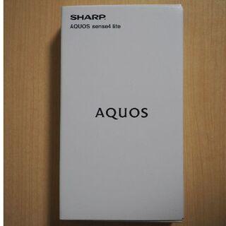 AQUOS - AQUOS sense4 lite シルバー 新品未使用