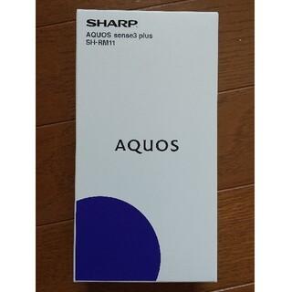 AQUOS - sense3 plus (SH-RM12) ホワイト