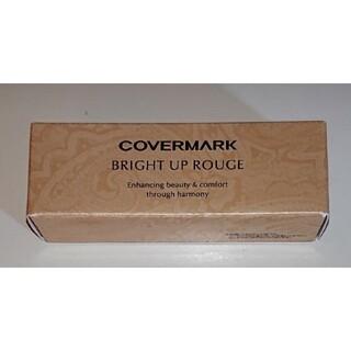 カバーマーク(COVERMARK)のCOVERMARK ブライトアップルージュ12(口紅)