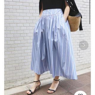 イエナ(IENA)のIENA ストライプギャザーフレアスカート 34サイズ(ロングスカート)